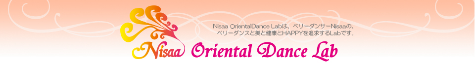 Nisaa Oriental Dance Lab Schedule